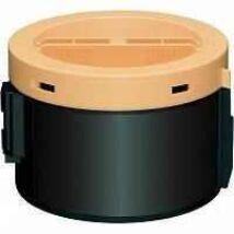 Epson M1400/MX14 (S050651) [2,2k] kompatibilis toner /Nano/